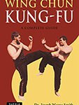 best wing chun book for beginners